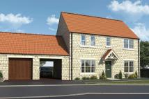 5 bed new home in Linkfoot Lane, Helmsley