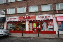 Ruislip Road Commercial Property to rent