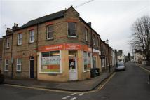 Alexandra Road Commercial Property to rent