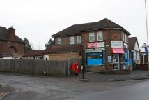 Commercial Property for sale in Cowley Road, COWLEY