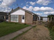 3 bed Detached Bungalow in Ranworth Drive, Ormesby...