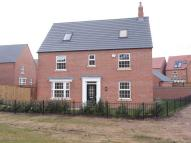 5 bed Detached property in The Moorecroft...