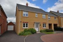 4 bed Link Detached House in Gilpin Court, Hockliffe