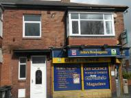 2 bedroom Flat in Wallsend Road...