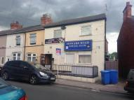 property for sale in Howard Road Social Club, 64 Howard Road, Mansfield, Nottingham NG19 6AY