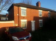 property for sale in 32 Devon Drive, Mansfield, Nottinghamshire, NG19 6SQ