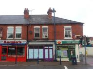 property for sale in 13 & 13a Derby Road, Sandiacre, Nottingham,  NG10 5HW
