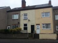 property for sale in 344 Nottingham Road, Ilkeston, Derbyshire, DE7 5BD