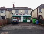 Flat for sale in 42 Sapcote Road, Burbage...