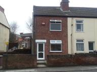 property for sale in 73 Nottingham Road, Ilkeston, Derbyshire,  DE7 5NW
