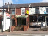 property for sale in 53 Main Street, Kimberley, Nottingham,  NG16 2NG