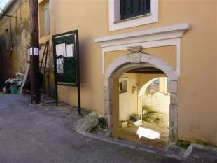 the front door is through this archway