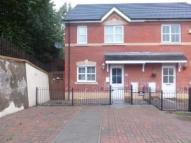 2 bedroom semi detached house to rent in Clos Afon Llwyd...