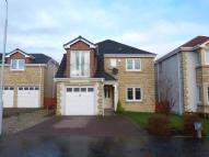 Detached house in Walter Lumsden Court...