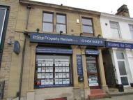Commercial Property to rent in 115 Bradford Road...