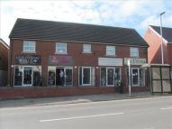 Shop to rent in Unit D 146A New Road...