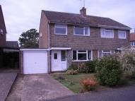 semi detached property to rent in Oak Farm Gardens...