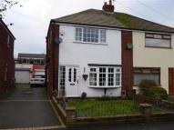3 bed semi detached house in Bannister Hall Drive...