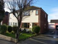 3 bed semi detached property in Bannister Hall Drive...
