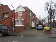 property for sale in 38 Dagger Lane, West Bromwich B71 4BE - Available at £250,000