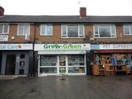 property for sale in 15-17 Green Lane, Castle Bromwich, Birmingham B36 0AY.  Available at 150,000