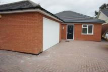 3 bedroom Detached Bungalow for sale in Lampits Hill, Corringham...