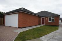 3 bed Detached Bungalow for sale in Lampits Hill, Corringham...