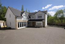 5 bedroom Detached house in Dunree Place, Gartcosh...