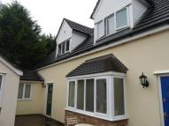 1 bedroom Terraced property for sale in Summer Street...