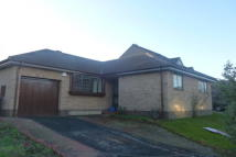 Bungalow in Bishopdale Court...