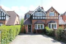 4 bedroom semi detached house in Darley Green Road, Knowle