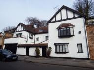 4 bed Link Detached House for sale in Cavendish Crescent South...
