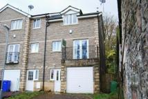 Acre Park End of Terrace property to rent