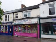 Commercial Property in Hope Street, Crook...