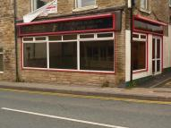 property to rent in Commercial Street, Crook, Co Durham