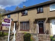 3 bedroom Terraced property for sale in Westfield, Frosterley...