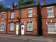 2 bedroom Terraced house to rent in Gravelly Lane...