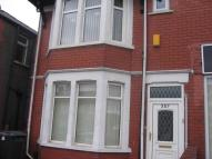 Flat in Caerphilly Road, Heath,