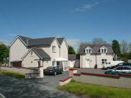 Commercial Property for sale in Narberth, Pembrokeshire...