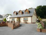 4 bedroom Detached Bungalow for sale in Heol Bancyroffis...