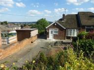 Bradgate Close Bungalow to rent