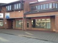 Shop to rent in Unit 5, Wesley Buildings...