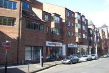 Shop to rent in Shop 1, Fullers Court...