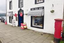 property for sale in The Pier Shop Front Street, Inveraray, PA32