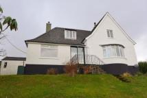 4 bedroom Detached house for sale in Duncuan Kilduskland Road...