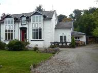 5 bedroom Detached house for sale in Altavoil Firbrae Brae...
