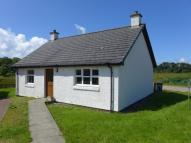 Detached Bungalow in Carsaig Road, Tayvallich