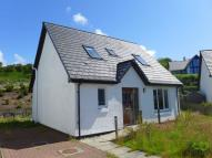 3 bedroom Detached property in Carsaig Road, Tayvallich