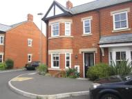 property for sale in 3 Bed End Of Terrace, Wolverton