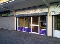 Shop to rent in Tadworth Parade...
